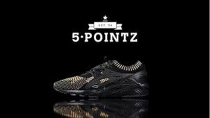 25% Off Selected Clearance Orders at 5Pointz