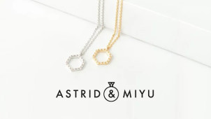 10% Off First Orders with Newsletter Sign-ups at Astrid & Miyu