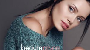 Profitez de -80% sur vos marques favorites avec Beauté Privée