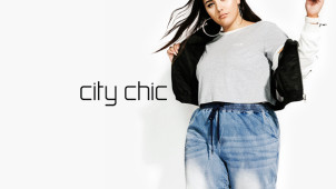 Extra 20% Off Sale at City Chic