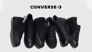 10% Rabatt bei Newsletter-Anmeldung bei Converse