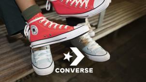 Jusqu'à -50% de réduction chez Converse
