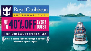 Every Guest is Up to 40% Off & Get Up to $400USD OBC at Cruiseaway by Dreamlines