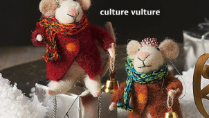 10% Off First Orders at Culture Vulture