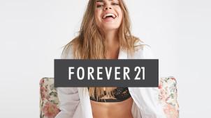 -21% de réduction dès 21€ d'achats chez Forever21