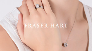 Free UK Express Delivery on Orders Over £200 at Fraser Hart