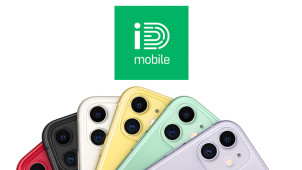 £10 Off Pay Monthly Contracts at iD Mobile