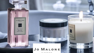 Free Sample with Your Next Order at Jo Malone