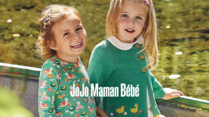 10% Off Orders with Newsletter Sign-ups at JoJo Maman Bébé