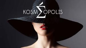 -15% de remise dès 25€ d'achat chez Kosméopolis