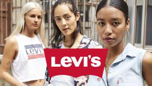 Jusqu'à 50% de réduction sur une sélection en Promo chez Levi's
