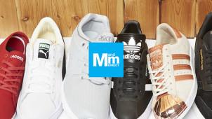 Jusqu'à -80% de réduction sur les Méga Démarques chez MandM Direct