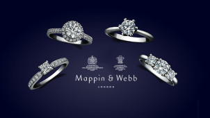 Free Express Delivery on Orders at Mappin & Webb