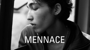 Free UK Next Day Delivery on Orders Over £60 at Mennace