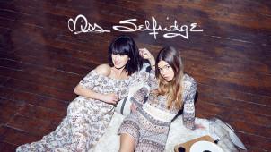 Winter Wishlist - Find 30% Off at Miss Selfridge