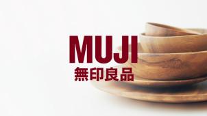 Discover 50% Off Selected Orders at MUJI!