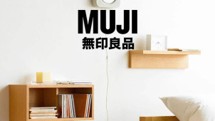 Up to 70% Off Orders in the Sale at MUJI