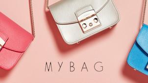 30% Off Orders this Black Friday at Mybag.com
