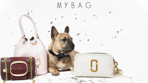 Up to 60% Off in the Sale Plus an Extra 10% Off Orders at MyBag.com