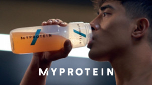 ⚡ 33% Off Orders with this Myprotein Promo Code