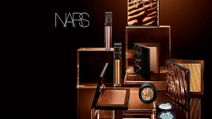 Up to 40% Off Last Chance Items at NARS