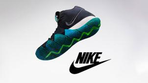Jusqu'à -40% de réduction chez Nike
