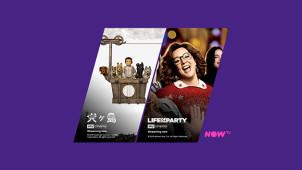 14 Day Free Trial of Sky Cinema Pass Plus £10 Retail Voucher at NOW TV