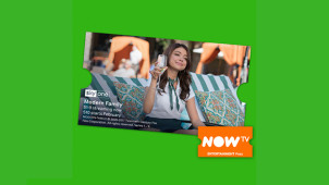 40% Off 3-Month Cinema and Entertainment Passes at NOW TV