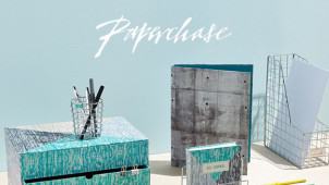 20% Off Personalised Stationery and Gifts at Paperchase
