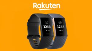 15% Rabatt auf Elektronik, Schmuck, Mode uvm. bei Rakuten.de