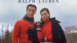 Gifts for under €75 Can Be Found Here at Ralph Lauren