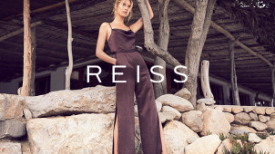 Up to 60% Off in the Summer Sale at Reiss