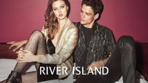 20% Korting op bestellingen vanaf €60 bij River Island