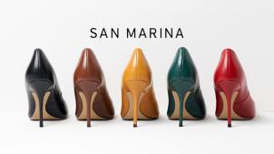 Toutes les meilleures offres sur l'OUTLET San Marina