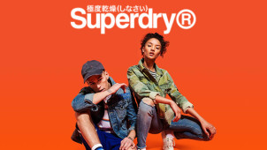 Enjoy 50% Off in the Summer Sale at Superdry