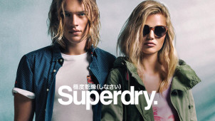 Last Chance - Find 50% Off Orders at Superdry