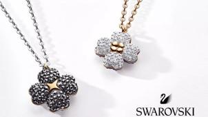 Cadastre-se no site Swarovski e ganhe R$50 na 1ª compra
