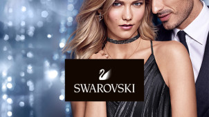 Free Gift with Orders Over £99 at Swarovski Crystal