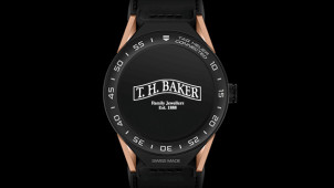 5% Off Orders at T.H. Baker