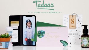 -10% dès 70€ d'achat sur la gamme de faire part avec Tadaaz