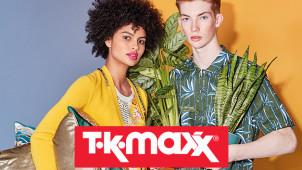 tk maxx discount codes promo codes april 2019. Black Bedroom Furniture Sets. Home Design Ideas