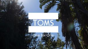 5% Rabatt auf deine Bestellung bei Toms
