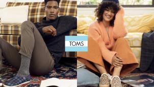 15% de remsie en souscrivant à la newsletter TOMS