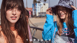 15% Discount on your First Order with Newsletter Sign-up at TOPSHOP