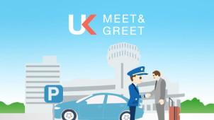 36% Off Airport Parking at UK Meet & Greet