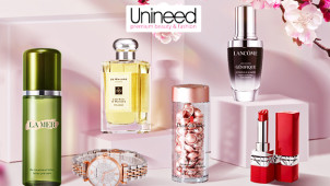 20% Off Orders at Unineed