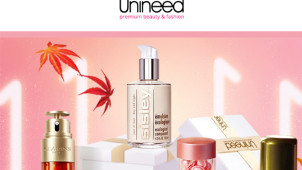 30% Off Selected Brands at Unineed