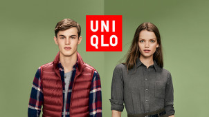 £10 Off Fist Orders with Email Sign Ups at UNIQLO