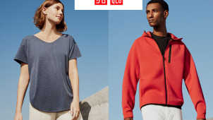 Sign-Up & Receive $5 Off First Order Over $50 at UNIQLO