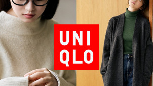 £10 Off First Orders Over £60 with Newsletter Sign-ups at UNIQLO